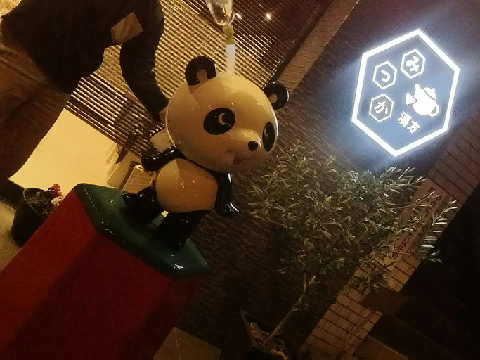 大分市 みつか漢方養生堂 イスクラ漢方 日本中医薬研究会
