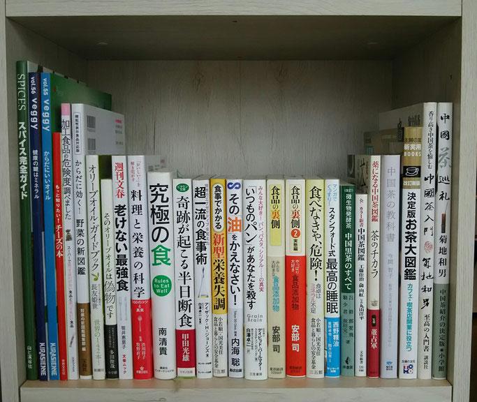 みつか漢方養生堂 待合コーナー 中国茶 食の本