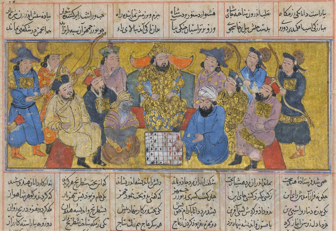 Buzurjmihr explique le jeu d'échecs à l'envoyé hindou, Folio d'un Shahnama - Provenance : Iran ou en Irak vers 1300.