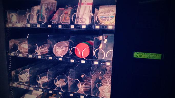 Drill Point Fishing Onlineshop - Unterkategorie Titelbild - Koederautomat - Selbstbedienungsautomat - 24h Angelkoeder Einkaufen