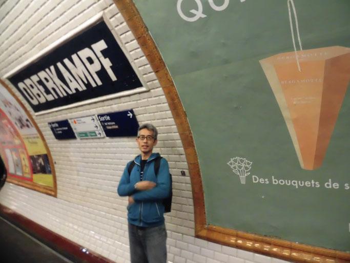 マルシェが多いオベルカンフ駅