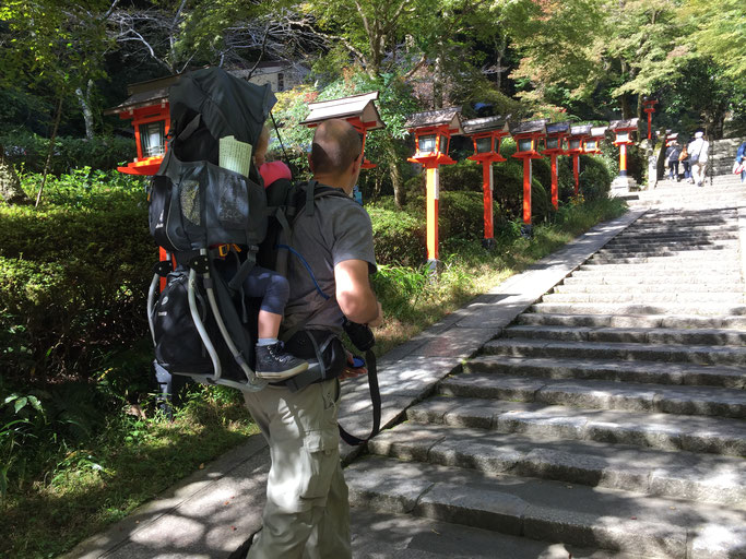 Kyoto - 7 Day Itinerary For Active Families with Small Kids - hike from Kurama to Kibune