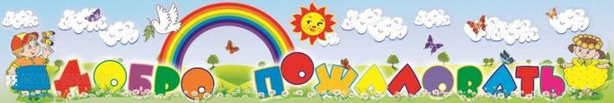 радостный мир детства