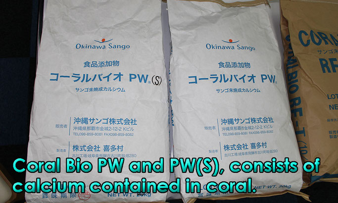Coral Bio PW and PW(S), consists of calcium contained in coral.