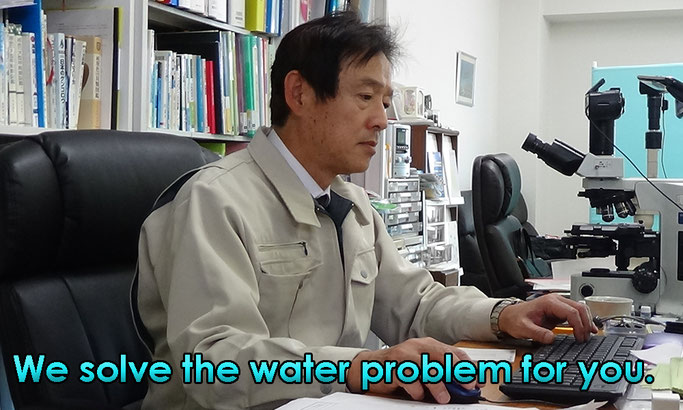 We solve the water problem for you.