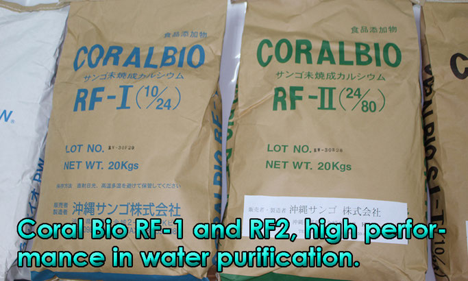 Coral Bio RF-1 and RF2, high performance in water purification.