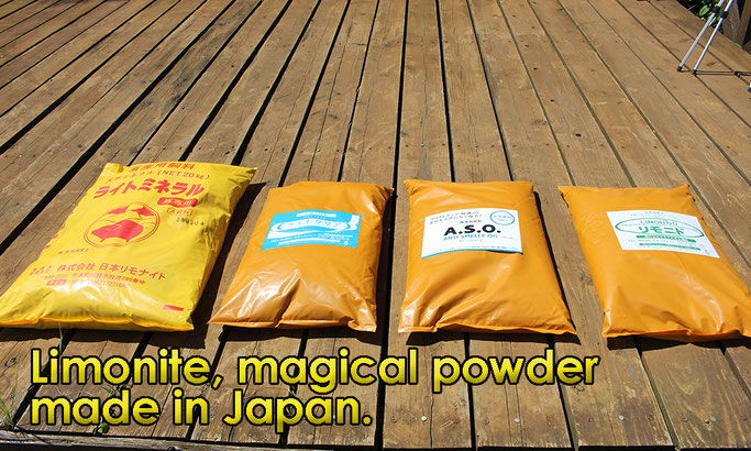 Limonite, magical powder made in Japan.