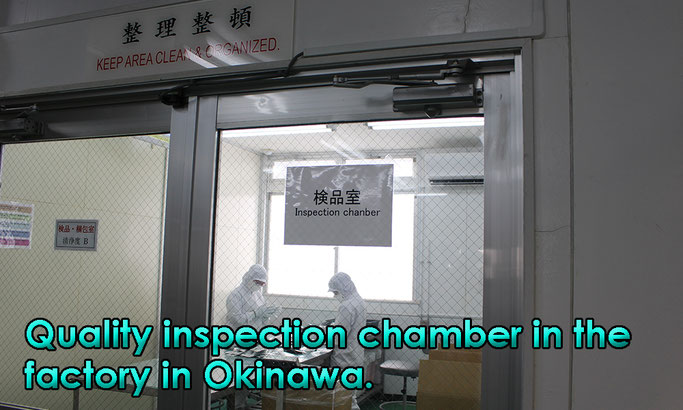 Quality inspection chamber in the factory in Okinawa.