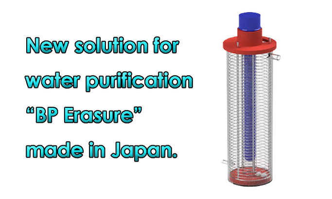 "New solution for water purification ""BP Erasure"" made in Japan."