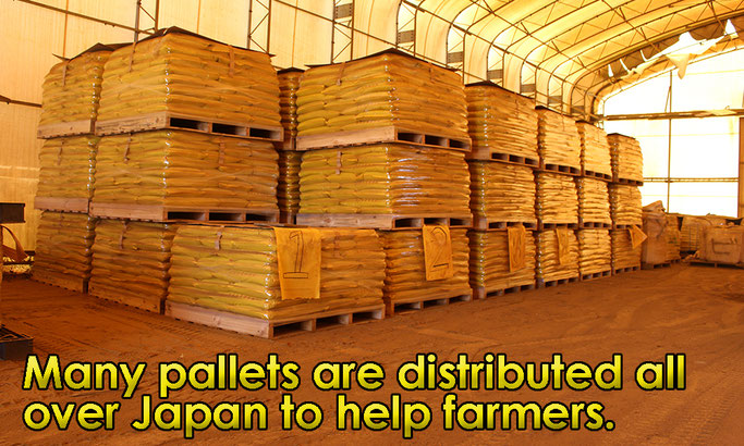 Many pallets are distributed all over Japan to help famers.
