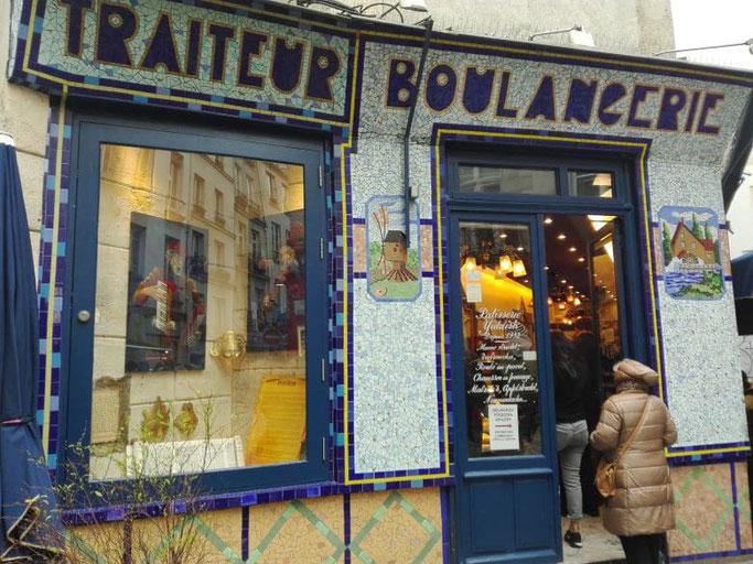 Rue des Rosiers Boulangerie