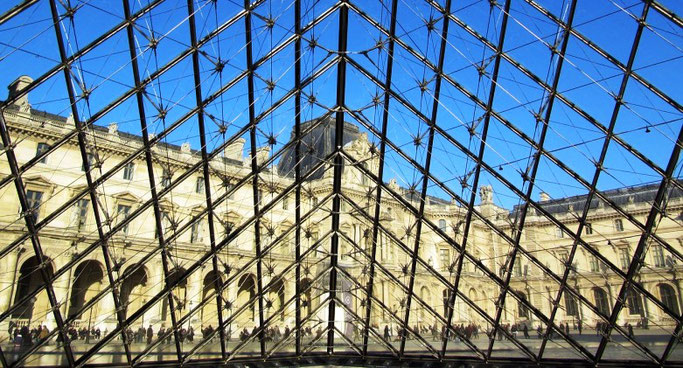 Louvre Pyramide von Innen