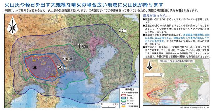 富士山火山防災協議会のwebサイトにリンクします
