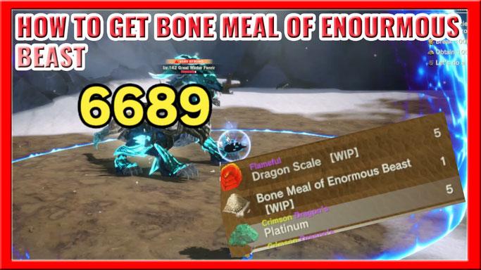 Craftopia Bone Meal of Enourmous Beasts