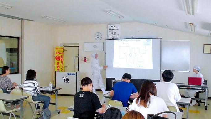 塚田牛乳工場見学、パワーポイントによる概要説明