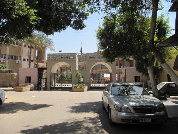 Erziehungswissenschaftliche Fakultät der Ain-Shams Universität