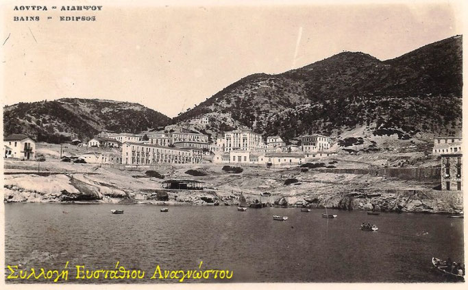 Postkarte Edipsou