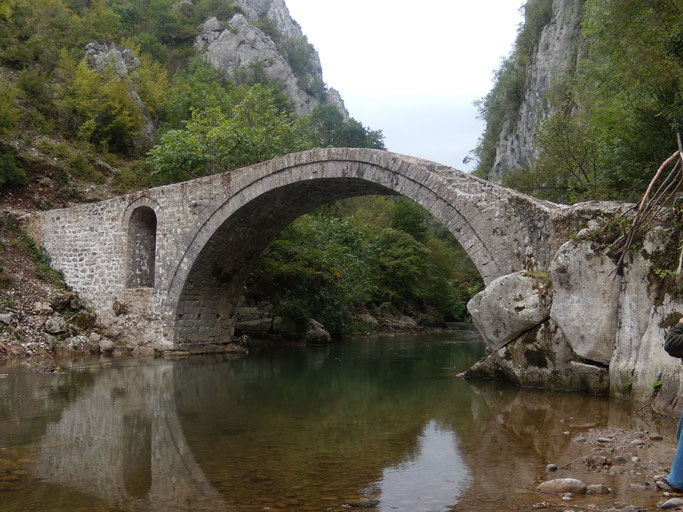 Ura e Vashës - Fotografi e dërguar nga autori