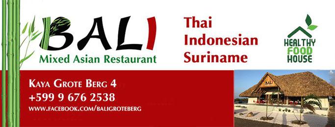 Bali-restaurant-grote-berg-urlaub-curacao-2
