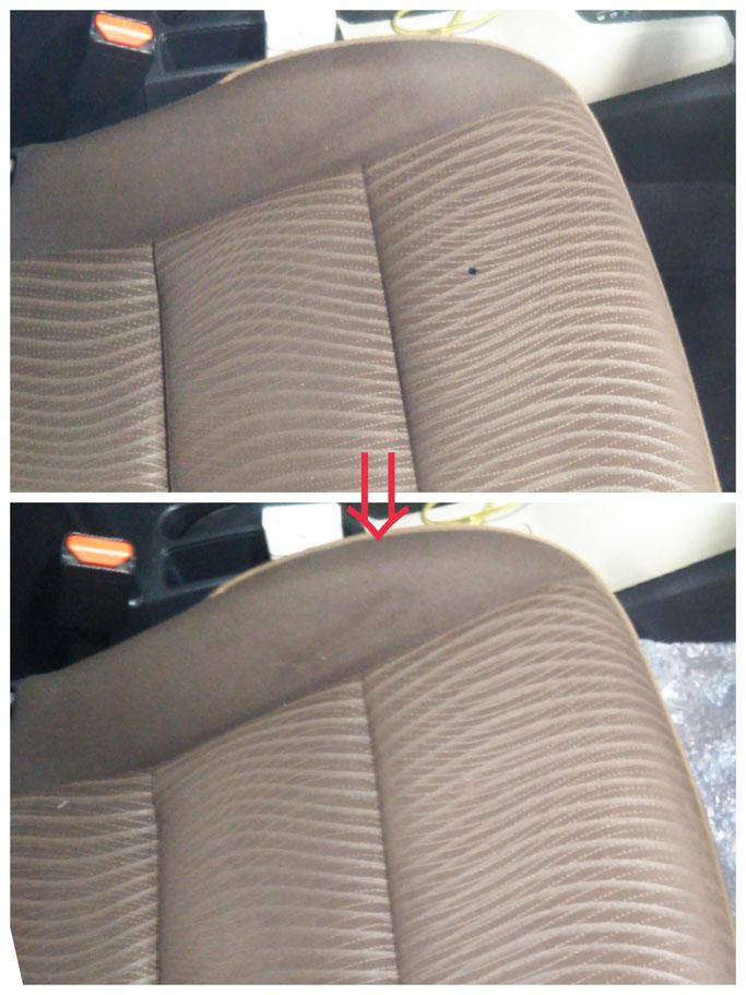 豊橋のタバコの焦げ穴修理、豊川の布シート修理
