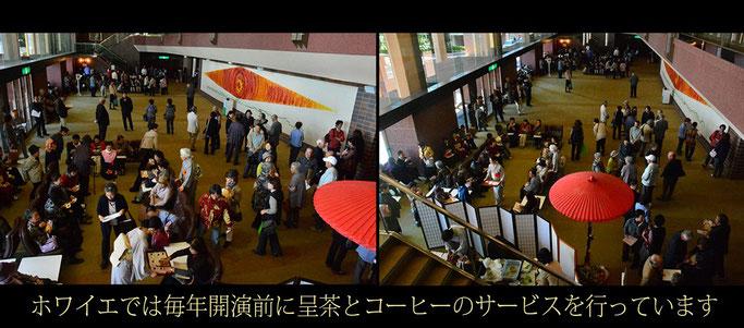 ひたちなか市,ひたちなか市,伝統文化連盟,伝統文化,邦楽,茨城県庁,演奏会,ホワイエ,コーヒーサービス