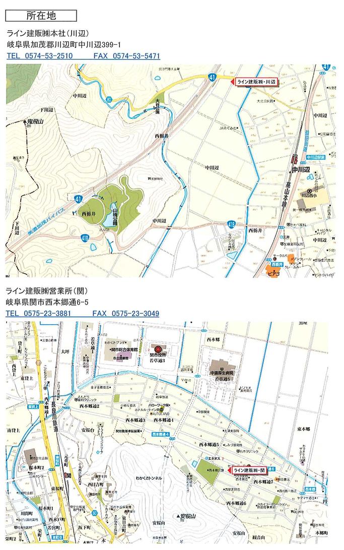 ライン建販案内地図