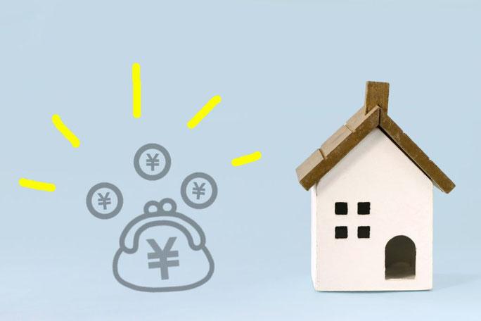 住宅ローンの条件変更