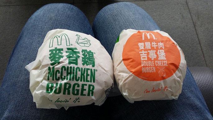 2日目のお昼は、マクドナルド!!どこの国に行ってもマクドナルドを良く食べます(笑)