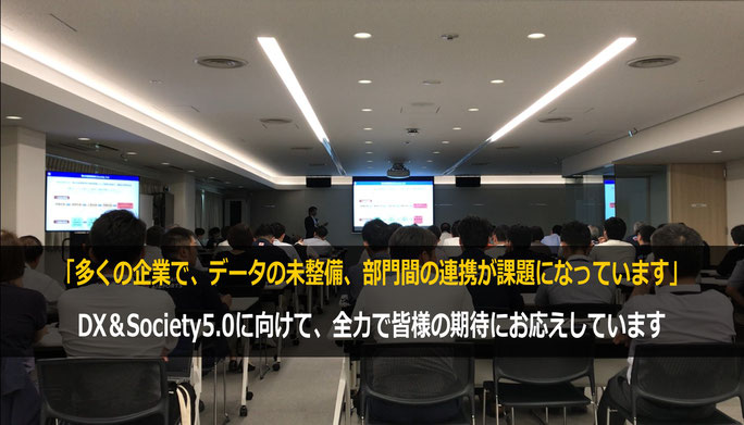 AI/IoT/5G活用、DX、デジタル人材育成の研修・セミナー・講演会の講師依頼・派遣