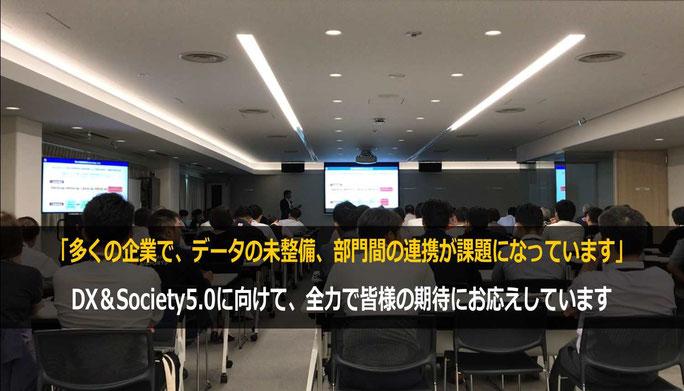 5G/IoT/ロボット/AI/ビッグデータ活用、DX、デジタル人材育成に関するセミナー・講演会・研修の講師依頼・派遣