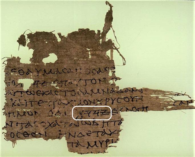 Le Papyrus Oxyrhynque 3522 - Ce manuscrit est un fragment de la Septante (LXX) datant du premier siècle avant J-C. Il contient le Tétragramme du Nom divin en caractères paléo-hébraïques au milieu des caractères grecs de la Septante.