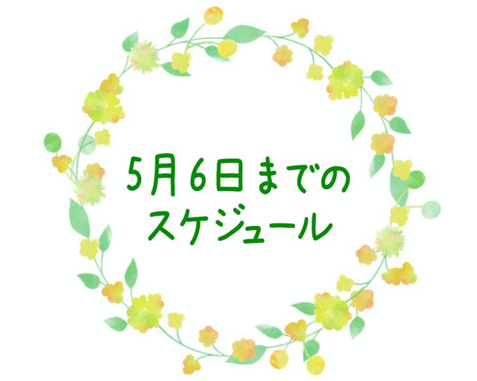 オンラインカラオケレッスン大阪梅田