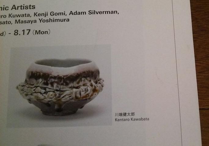 KAWABATA Kentaro's work