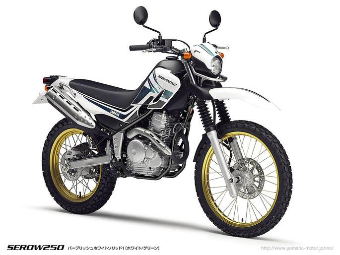 ヤマハ セロー250 SEROW250 2012-3