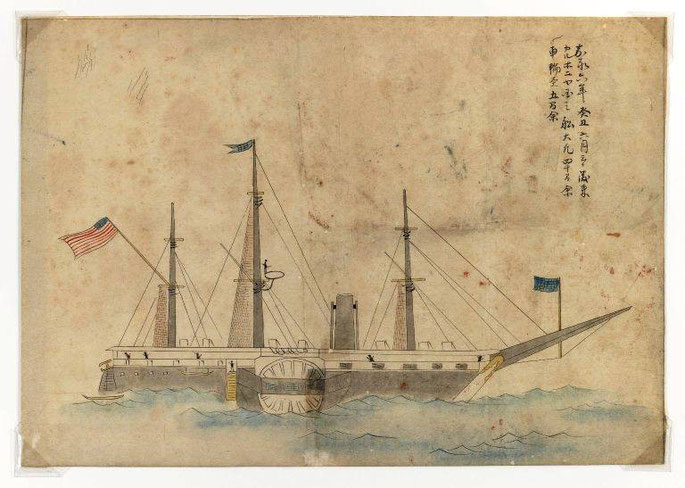 "le ""Kurofune"" du Commodore Mattew Perry"