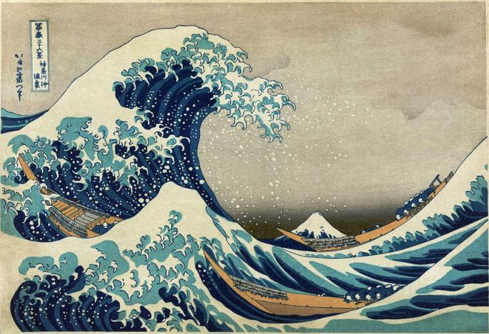 神奈川沖浪裏. La Grande Vague de Kanagawa. Hokusaï