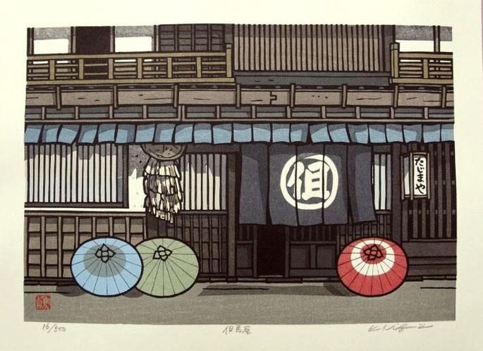 Notre auberge vue par Nishijima Katsuyuki