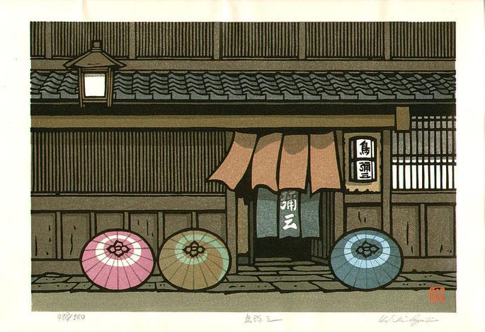 Ukiyo-e de Nishijima Katsuyuki