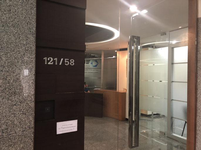 タイ在住支援法律事務所、入り口、RS Tower 16階,