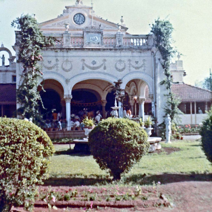 1969 : Guruprasad, main entrance