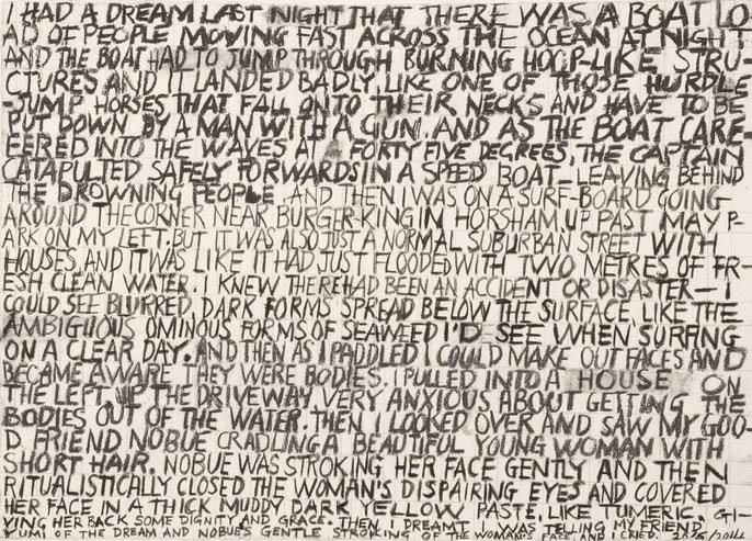 Deep Blue Sea (Code Maroon) -III: dream 26/5/2014: charcoal on paper, 56x76cm