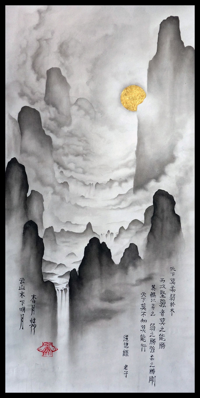 Mountains-Clouds-and-Moon-Atmospheric watercolor and ink paintings by sebastian rutkowski - asian style -  moonlight-art