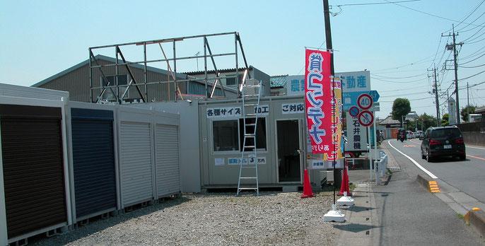 SHINOBUプランニング屋上広告看板施工前