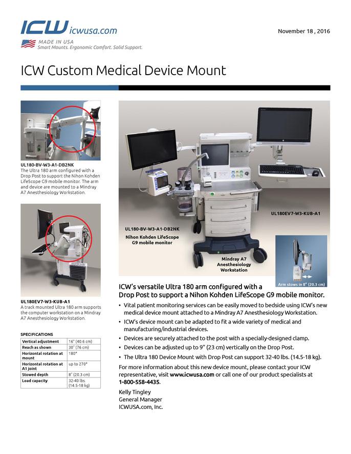 日本光電生体情報モニターG9 CSM1900をUL180シリーズアームで麻酔器にマウント