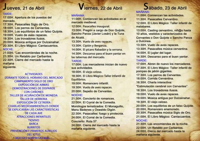 Programa del Mercado Siglo de Oro en Alcalá de Henares