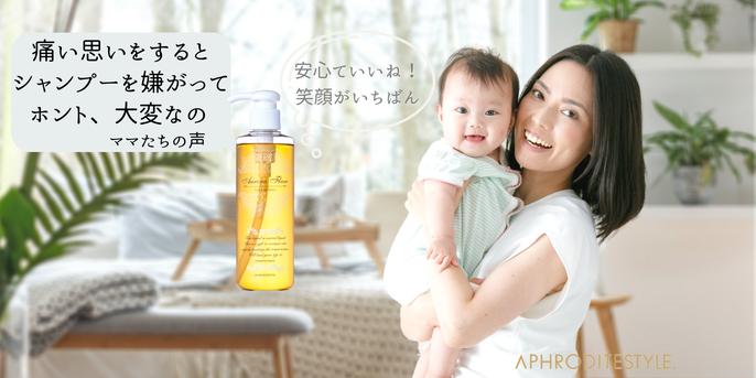 皮膚刺激少ない安心で選びたい、硫酸系の洗浄成分は食器洗いの洗浄成分と同じ、刺激が肌トラブルの原因です