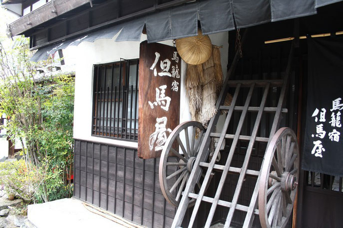 Tajimaya minshuku : notre auberge pour deux nuits !