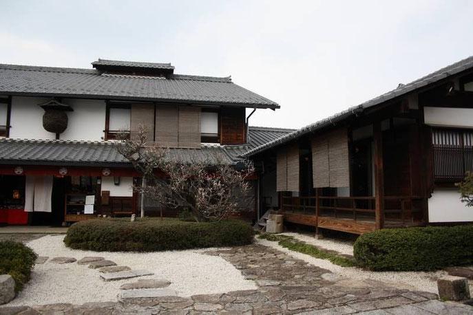 Le honjin - musée Shimazaki Tōson