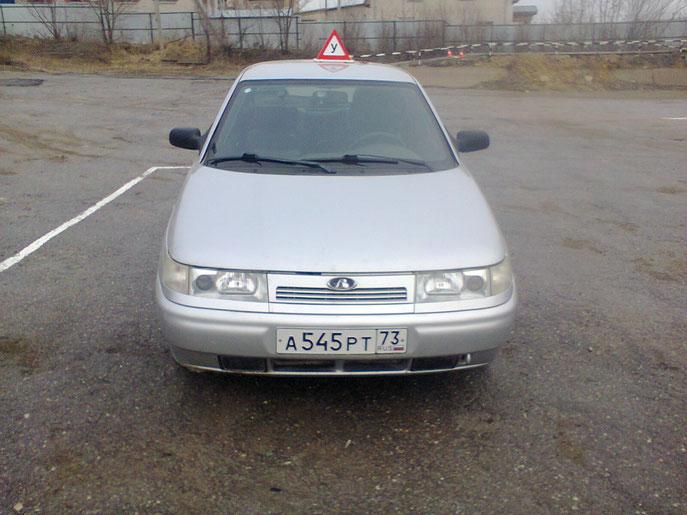 Учебный автомобиль Богдан 2110