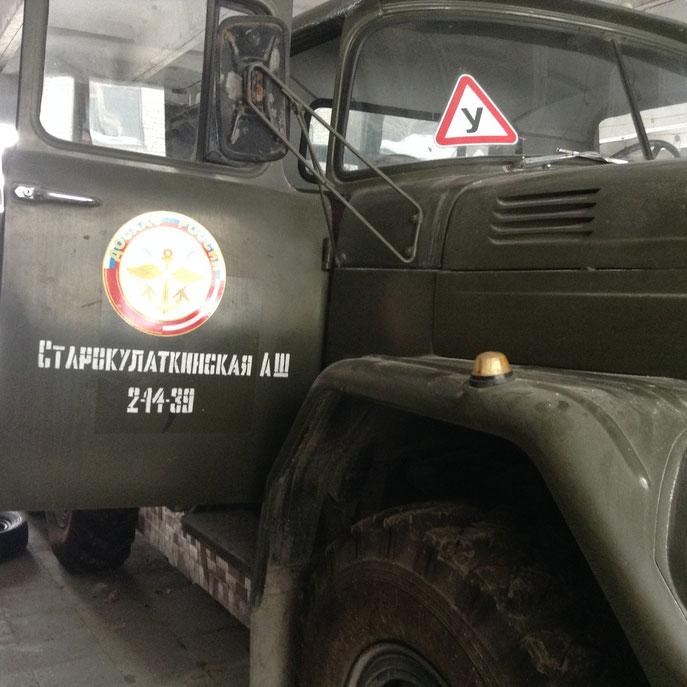 Учебный автомобиль ЗИЛ 131